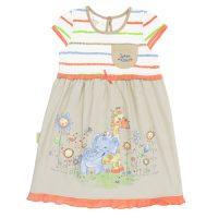 MKSS - Sunshine Safari Dress
