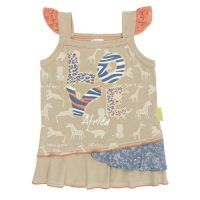 MKLA - Love Africa Lacey Vest