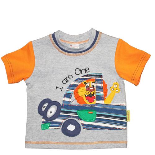 "Narozeninové tričko ""Je mi rok"""